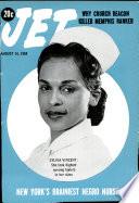 14 avg 1958