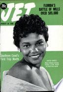 28 avg 1958