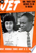 31 jul 1958