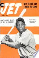 3 jul 1958
