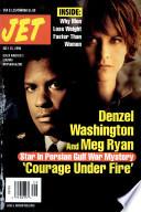15 jul 1996