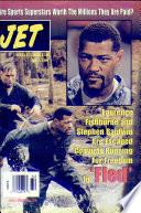 5 avg 1996
