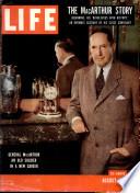15 avg 1955