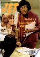 24 avg 1978