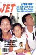 26 jul 1993