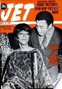 12 maj 1966
