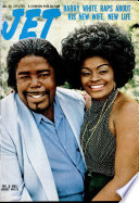 22 avg 1974