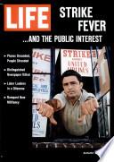 26 avg 1966
