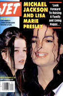 22 avg 1994