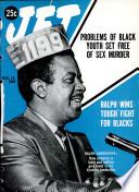 14 avg 1969