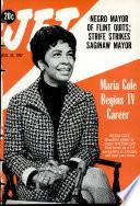 31 avg 1967