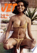 17 avg 1978