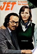 21 mar 1974