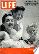 17 avg 1953