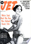 30 jul 1970