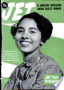 17 feb 1955