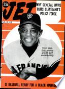 13 avg 1970