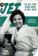 14 maj 1959
