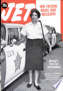 17 avg 1961