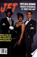 16 avg 1993
