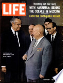 9 avg 1963