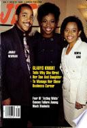 5 avg 1991