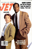 26 avg 1991