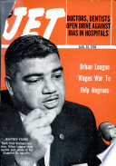 18 avg 1966