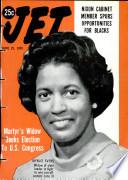 25 jun 1970