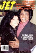 5 sep 1988