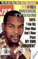 17 jul 1995