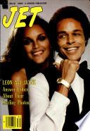 20 avg 1981