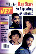 31 jul 1995