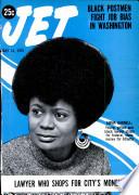 14 maj 1970