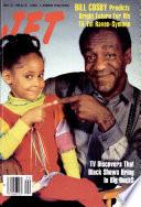 20 maj 1991