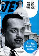 22 avg 1968