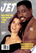 10 jun 1991