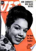 23 maj 1968