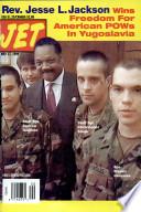 17 maj 1999