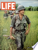 12 jun 1964