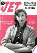 5 dec 1957