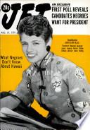20 avg 1959