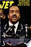 14 avg 1975