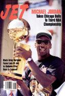 12 jul 1993
