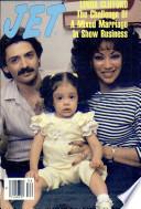 23 avg 1982