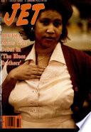 7 avg 1980