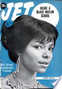 12 jul 1962