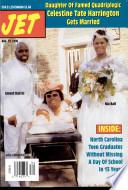 19 avg 1996