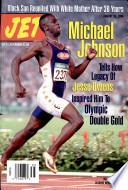 26 avg 1996