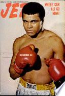 15 apr 1971